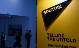 МИД пообещал ответить на отказ пустить Sputnik на конференцию в Британии