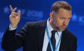 Дерипаска пожаловался на дороговизну российских кредитов