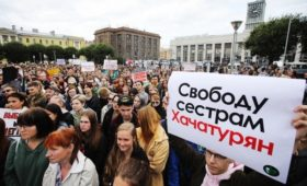 Треть российских мужчин назвали оправданным поступок сестер Хачатурян