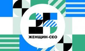 25 женщин-CEO рейтинга РБК 500