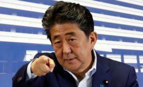 Абэ решил вывести диалог с Россией по мирному договору на новый уровень