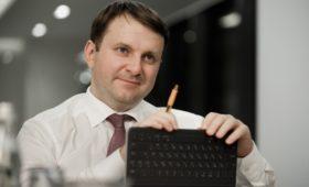 Орешкин предложил реформировать превратившиеся в «болото» госпрограммы