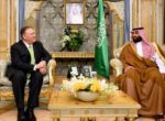 Помпео объяснил провал комплексов Patriot при атаке на  Саудовскую Аравию