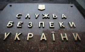 СБУ заподозрила экс-замминистра экономики Украины в работе на Россию