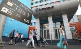Путин разрешил ВТБ стать акционером «Ростелекома» в рамках сделки с Tele2