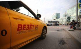 «Яндекс.Такси» отозвало ходатайство о покупке сервиса «Везёт»