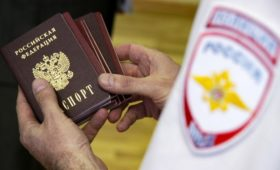 Власти решили изменить правила предоставления российского гражданства