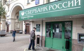 Сбербанк подтвердил планы по покупке доли в Mail.ru