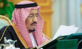 Король Саудовской Аравии лишил двух министров своих постов
