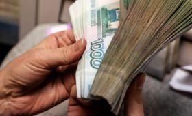 Аудиторы заявили о риске невыплаты госкомпаниями ₽300 млрд в бюджет