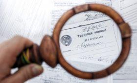 Счетная палата увидела риск недостижения цели по росту пенсий