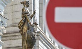 Верховный суд отклонил жалобу Украины по спору с «Татнефтью» на $144 млн