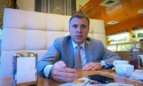 «Нафтогаз» потребует у России $11 млрд за прекращение транзита газа