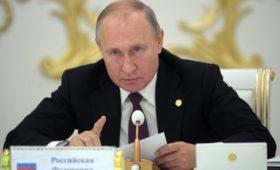 Путин заявил о необходимости освободить Сирию от иностранных военных