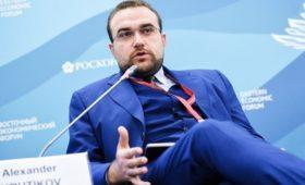 Ущерб России от таяния вечной мерзлоты оценили в 150 млрд руб. в год