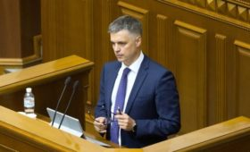 В Киеве обвинили Россию в попытке сорвать саммит в «нормандском формате»