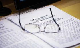 Экономисты сочли бюджет 2020–2022 основанным на избыточном оптимизме