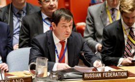 Россия предложила взять паузу в работе первого комитета Генассамблеи ООН