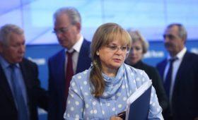 Памфилова объяснила невозможность «кардинальной» избирательной реформы