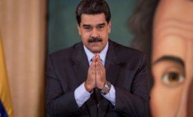 Мадуро предложил создать план сотрудничества России и Венесуэлы на 10 лет