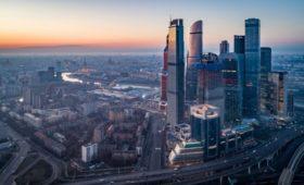 Районами Москвы с самыми большими зарплатами стали Пресненский и Тверской