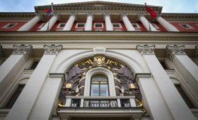Личные данные архитектурных подрядчиков мэрии Москвы попали в Сеть