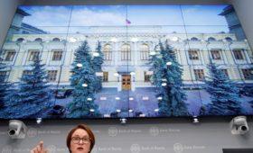 Глава ЦБ заявила о возможности «решительного» снижения ставки