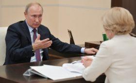 Путин напомнил Голодец об идее создания студии документального кино
