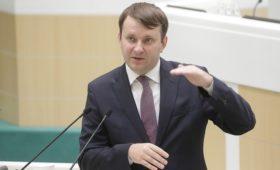 Орешкин анонсировал падение инфляции «гораздо ниже» прогноза в 3,8%