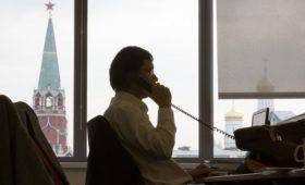 Всемирный банк снова понизил прогноз по росту экономики России