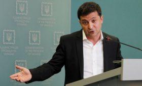 Зеленский ответил протестующим против «капитуляции» из-за Донбасса