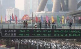 Китай впервые стал лидером по иностранным вложениям Банка России