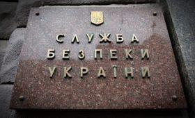 СБУ отчиталась о задержании шпионившего на Россию «агента ФСБ»