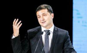 Зеленский сравнил Украину с Apple и Армстронгом