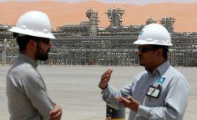 Bloomberg назвал размер пакета акций Saudi Aramco для IPO