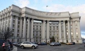 МИД Украины объявил о принятии всех необходимых законов по амнистии