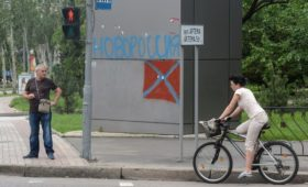 В Евросоюзе разъяснили правила получения виз для жителей Донбасса