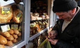 Минэкономразвития заявило о риске сжатия потребления из-за долгов россиян
