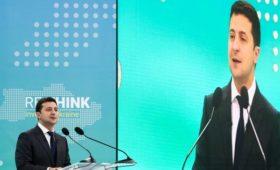 Зеленский в 100км от инвестфорума в ДНР предложил вкладывать в Украину