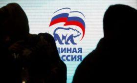 Единороссы сменят глав региональных отделений перед думскими выборами