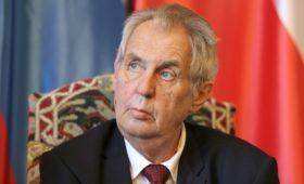 Президент Чехии попросил контрразведку прекратить поиск шпионов из России