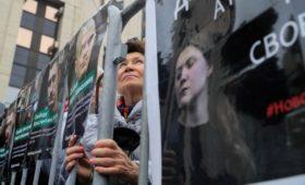 Сенаторы в США потребовали наказать Россию за преследование оппозиции