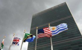 Российский МИД назвал размер долга США перед ООН