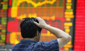 Темпы роста экономики Китая упали до минимума почти за 30 лет