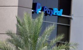 PayPal объявил о выходе из криптовалютного проекта Facebook