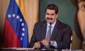 Венесуэла выплатила транш по долгу России неназванными активами