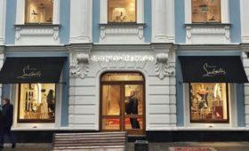 Вместо бутика Christian Louboutin в Москве откроется магазин Team Putin