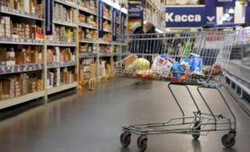Стали известны российские города — лидеры по уровню зарплат