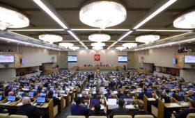 В Госдуме предложили штрафовать иностранные СМИ за нарушение дня тишины