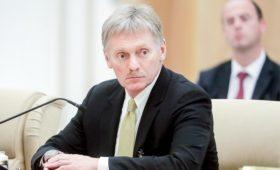 Песков назвал неожиданным требование Киева распустить ДНР и ЛНР